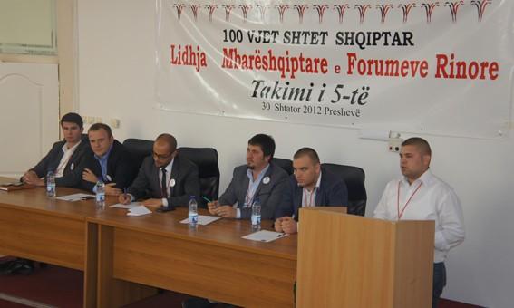 Lëvizja Rinore për Integrim ka marrë pjesë në takimin e 5-të së Lidhjes Mbarëshqiptare të Forumeve Rinore të mbajtur në Preshevë.